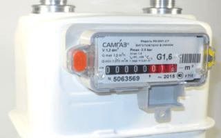 Як в Україні зміниться порядок встановлення лічильників на газ