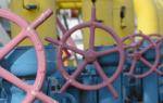 Скільки Україна буде платити за російський газ