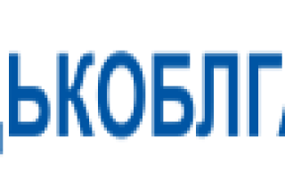 Донецькоблгаз: особистий кабінет — сайт oblgaz.donetsk.ua